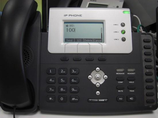 Yealink T21/T22/T26 - passer l'appel